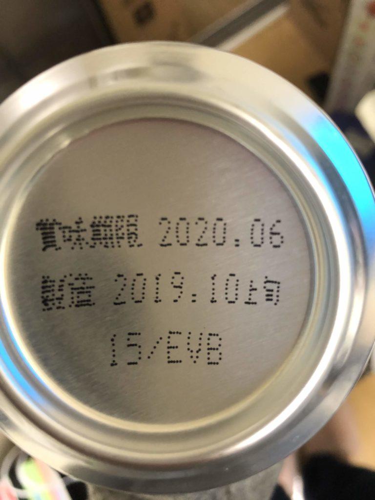 賞味期限が切れたビールは飲める?